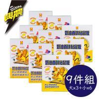 興農 奶油香味黏鼠板 9件組(大3入+小6入)