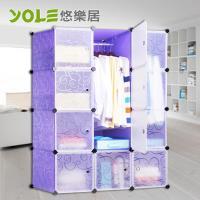[YOLE悠樂居]隨心DIY百變組合櫃 (LKL-60) 9格1掛衣櫃