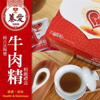 蓁愛 純古法陶甕 牛肉精禮盒 80mlx10包/盒
