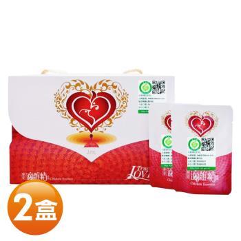 蓁愛 純古法陶甕 粉光滴雞精禮盒 80mlx10包X2盒