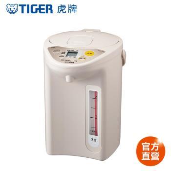 【TIGER 限量福利品】日本製 3.0L微電腦電熱水瓶(PDR-S30R)卡吉色