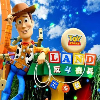 港珠圳夢幻迪士尼長隆海洋二日券企鵝酒店長鹿農莊5日(無購物無自費)旅遊