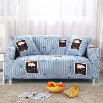 生活家飾-悠活日記彈性沙發套3人座