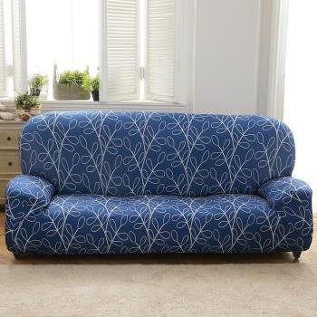 歐卓拉-夏朵彈性沙發套3人座