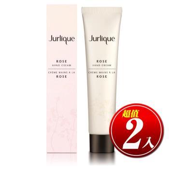 Jurlique茱莉蔻 玫瑰護手霜(40ml*2支入)-新包裝