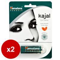 Himalaya 喜馬拉雅 Kajal雙效眼線筆(2入組)