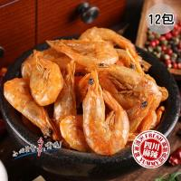 愛上新鮮-超好吃卡拉脆蝦四川麻辣*12包