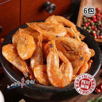 愛上新鮮-超好吃卡拉脆蝦四川麻辣*6包