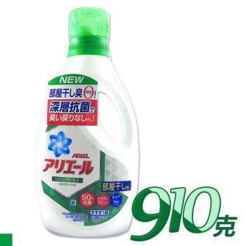 ARIEL 超濃縮洗衣精 (綠色) 910gx3入
