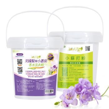 JoyLife 英國梨與小蒼蘭香水酵素洗衣粉1公斤+小蘇打1公斤(超值清潔體驗組)