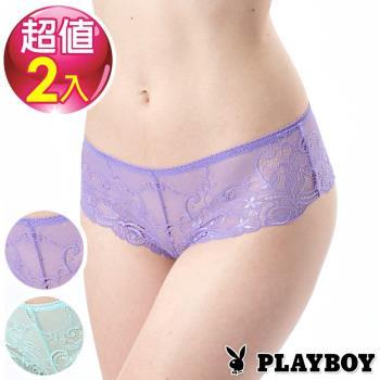 PLAYBOY內褲-夢幻全蕾絲中腰平口褲-混色兩入組(PL210927)-台灣製造