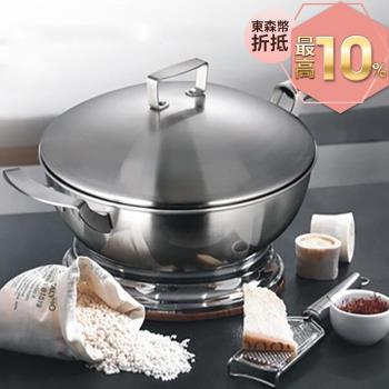 品愛生活 SKIEN系列304不鏽鋼炒鍋32cm含蓋