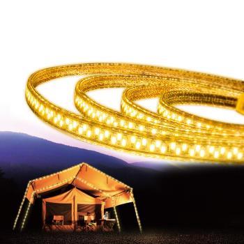 ADATA威剛 LED可調光防水軟條燈 (派對燈|裝飾燈)