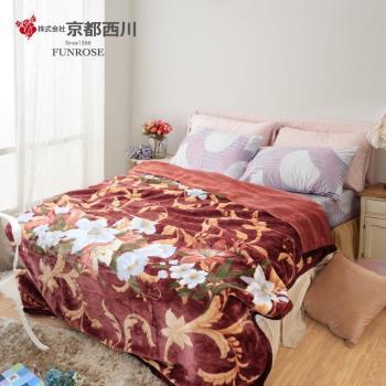 京都西川 復古珍藏印花毛毯-流光菲舞 新合纖印花毯/厚毛毯 (180X210cm)