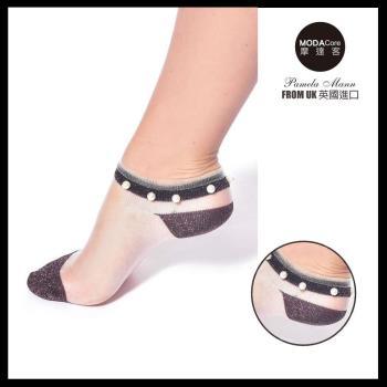 【摩達客】英國進口義大利製Pamela Mann  沉紫優雅珍珠光澤透明短襪/腳踝襪