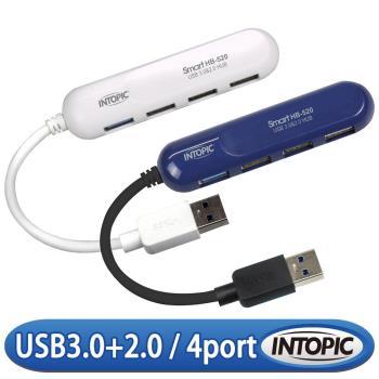 INTOPIC 廣鼎 USB3.02.0 高速集線器(HB-520)