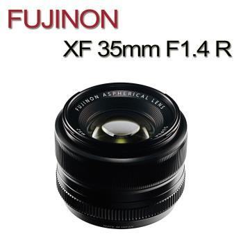 FUJINON XF 35mm F1.4 R(平行輸入)