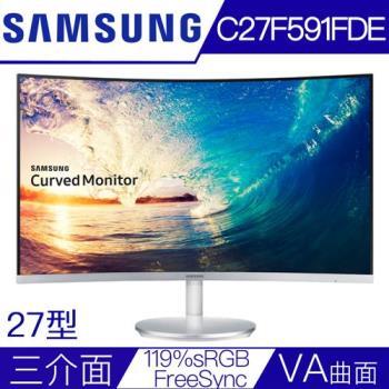 【送B.FRIEND背光遊戲鍵盤】SAMSUNG三星 C27F591FDE 27型VA曲面119%sRGB低藍光電競液晶螢幕