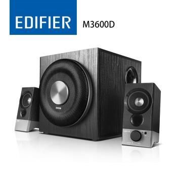 EDIFIER M3600D 2.1聲道 3件式 多媒體喇叭