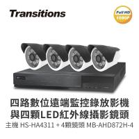全視線 4路監視監控錄影主機(HS-HA4311)+LED紅外線攝影機(MB-AHD872H-4)×4 台灣製造