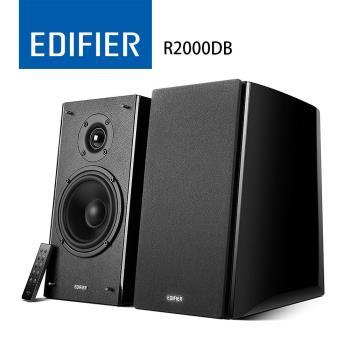 EDIFIER R2000DB 發燒級 5吋 2.0音箱