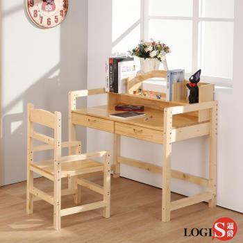 LOGIS邏爵~大地實木成長桌椅組100X50CM 書桌椅 學習桌椅 兒童桌椅 學生桌椅 CB100