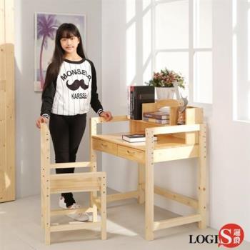 LOGIS邏爵~大地實木成長桌椅組80X50CM 書桌椅 學習桌椅 兒童桌椅 學生桌椅 CB80