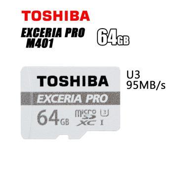 [日本製] Toshiba 東芝 EXCERIA Pro 64GB microSDXC M401 U3 記憶卡 - 公司貨 (95MB/s)