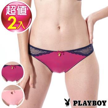 PLAYBOY內褲- 浪漫側邊提花蕾絲三角褲-混色兩入組 (PL210227)