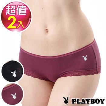 PLAYBOY內褲-舒柔天絲平口褲-混色2入組 (PL220417)