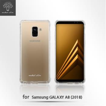Metal Slim  Samsung Galaxy A8 (2018) 透明TPU空壓殼 防摔軟殼