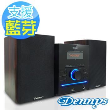 Dennys 音樂黑精靈USB/FM/藍芽DVD音響MD-380B
