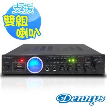 Dennys USB/FM/SD/MP3迷你擴大機AV-264