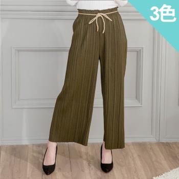 iima 完美比例顯瘦百搭寬褲(3款可選)