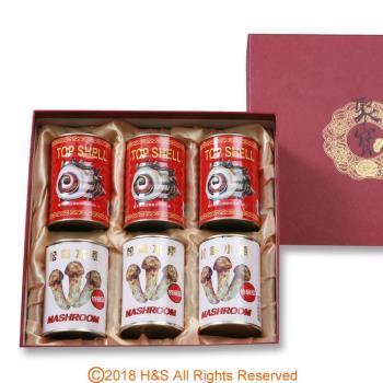 瀚軒 高級聚寶禮盒(進口螺肉及日松水煮各3罐)