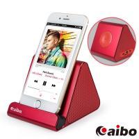 aibo BT-L05 二合一手機支架立體藍牙喇叭(記憶卡/FM/AUX)