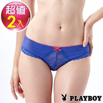 PLAYBOY內褲 俏皮點點中低腰三角褲-兩入組 (PL210527)