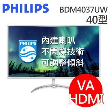 PHILIPS飛利浦 40型4K VA曲面螢幕(BDM4037UW)