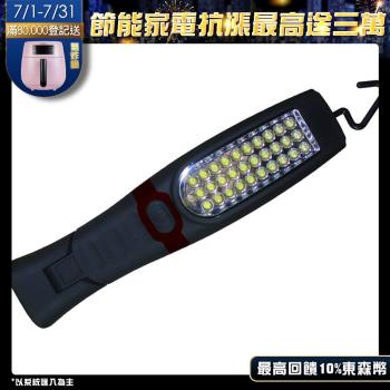 台灣製 大角度彎折磁吸式 3W LED可吊掛工作燈(HL-1310)