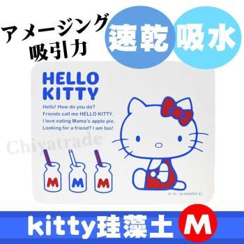 Hello Kitty 日本三麗鷗 珪藻土足乾樂吸水抗菌地墊 吸水墊-M(日本境內版)45x35x0.9cm