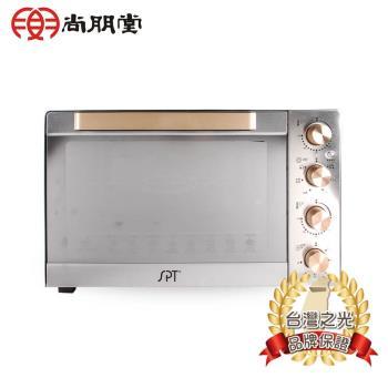 尚朋堂 商業用旋風轉叉烤箱SO-9150