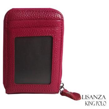 卡片夾【Lisanza King Polo】時尚名片夾
