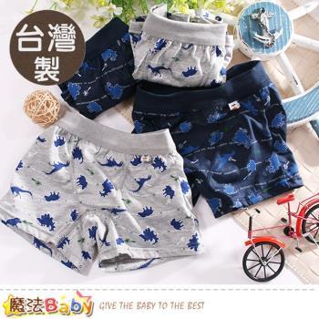 魔法Baby 男童內褲(四件一組) 台灣製男童平口內褲~k50615