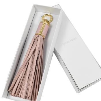 MICHAEL KORS 全皮革流蘇鑰匙吊飾禮盒組.粉色