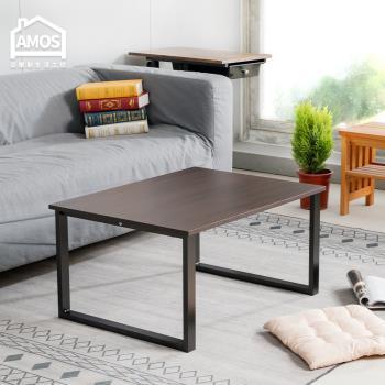 【Amos】工業風方形角管和室桌