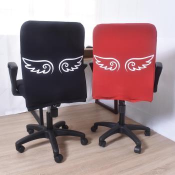 凱堡 辦公椅椅套(天使翅膀)