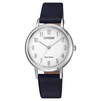 限量 CITIZEN 星辰 光動能小清新女錶-白x深藍/30mm EM0571-16A