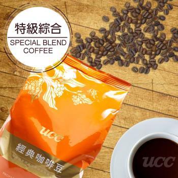 [日本UCC] 特級綜合 SPECIAL BLEND COFFEE 450g 香醇研磨咖啡豆~限量加碼送時尚整線器