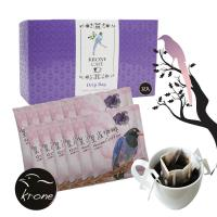Krone皇雀 阿拉比卡濾掛式手沖咖啡薩摩爾時尚禮盒組10g(12入)~限量加碼送燙金/雕花紅包袋