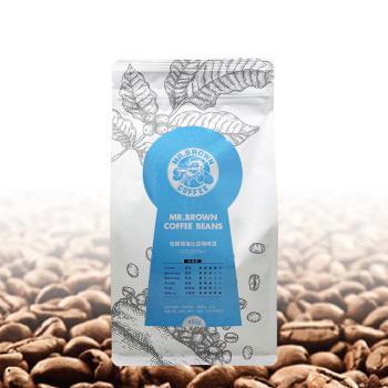 【伯朗嚴選】哥倫比亞咖啡豆450g (Supremo等級)~限量加碼送伯朗大濾掛咖啡10入/盒